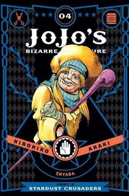 JoJo's Bizarre Adventure: Part 3--Stardust Crusaders (Hardcover) #4