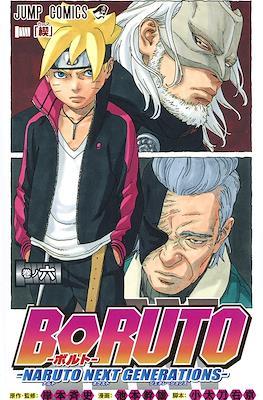 Boruto: Naruto Next Generations (Tankobon) #6