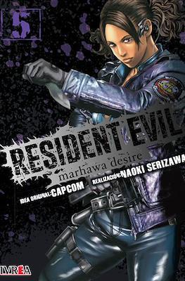 Resident Evil: Marhawa Desire (Rústica) #5
