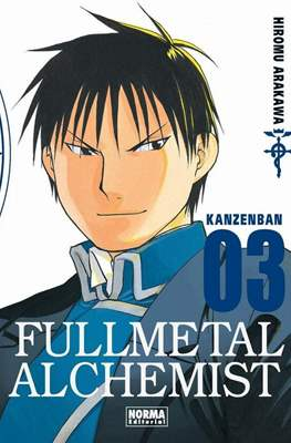 Fullmetal Alchemist #3