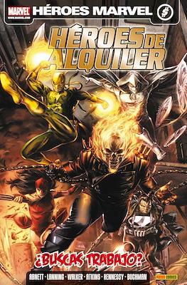 Heroes de Alquiler (2011-2012) #1
