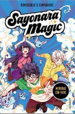 Sayonara Magic (Rústica 128 pp) #3