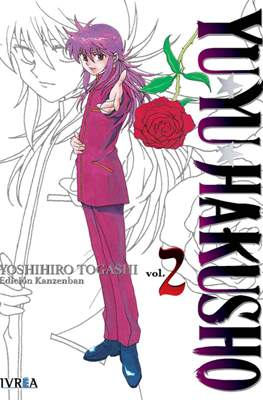 Yu Yu Hakusho - Edición Kanzenban #2