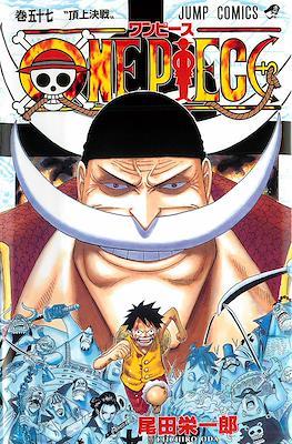One Piece (Rústica con sobrecubierta) #57