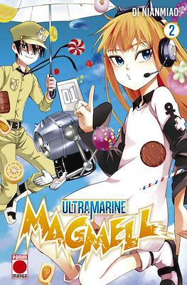 Ultramarine Magmell (Rústica con sobrecubierta) #2