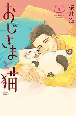 El hombre y el gato #2