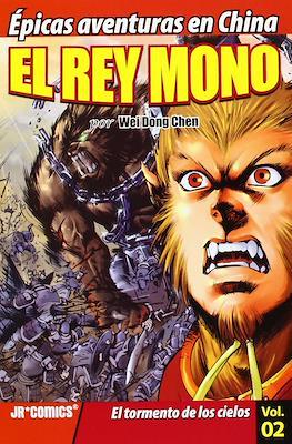 El rey mono #2
