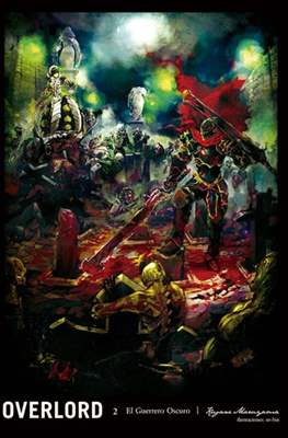 Overlord (Light Novel) Rústica con sobrecubierta #2