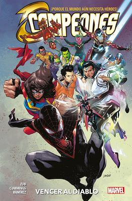 Campeones. 100% Marvel (Rústica) #1