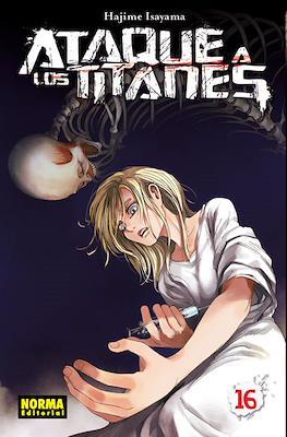 Ataque a los Titanes (Rústica con sobrecubierta) #16