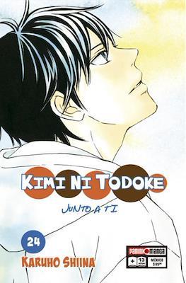Kimi ni Todoke. Junto a Ti (Rústica) #24