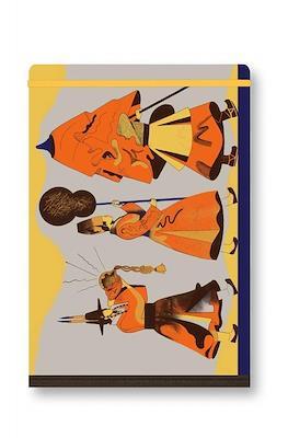 Louis Vuitton Travel Book #17
