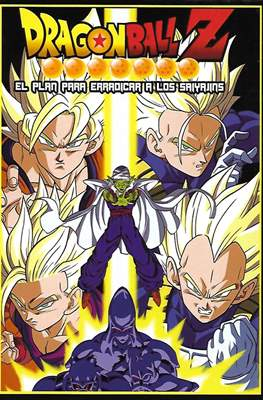 Dragon ball Z: El plan para erradicar a los saiyajins