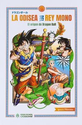 La odisea del rey mono. El origen de Dragon Ball (Cartoné 192 pp)