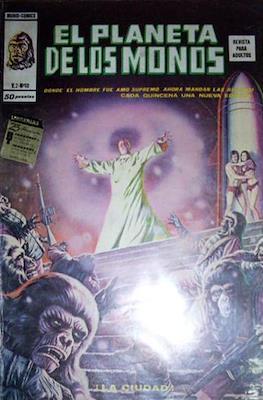 El planeta de los monos Vol. 1 (1977-1979) (Grapa y rústica 84-52 pp) #10