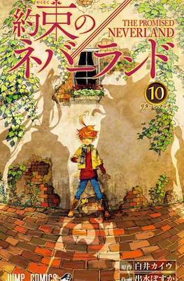The Promised Neverland (Rústica con sobrecubierta) #10