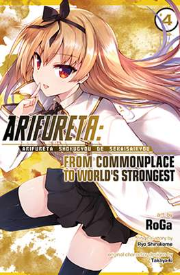 Arifureta: From Commonplace to World's Strongest (Paperback 180 pp / Digital) #4