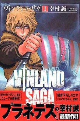 Vinland Saga - ヴィンランド・サガ