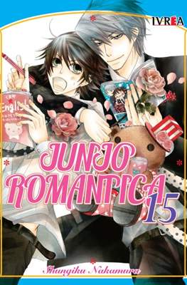 Junjo Romantica (Rústica) #15