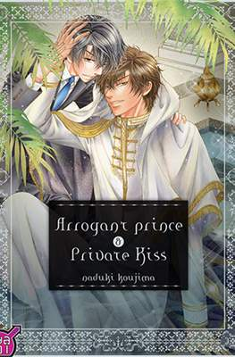Arrogant Prince and Secret Love (Broché) #2