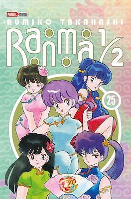 Ranma 1/2 (Rústica) #25