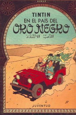 Las aventuras de Tintín (Cartoné, 64 páginas (1958-1974)) #14