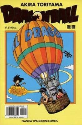 Dragon Ball (Grapa, amarillo) #3