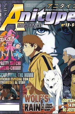 Anitype Mangazine #13