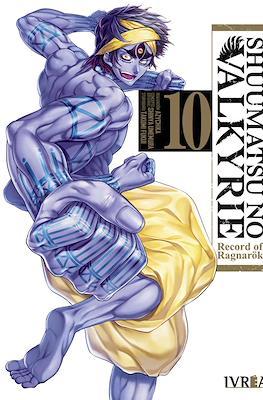 Shuumatsu no Valkyrie: Record of Ragnarök (Rústica con sobrecubierta) #10
