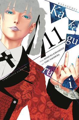 Kakegurui - Compulsive Gambler (Softcover) #11