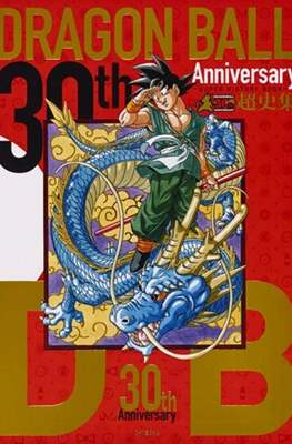 30th Anniversary Dragon Ball Cho Shishu - Super History Book