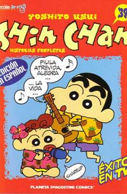 Shin-Chan (Rústica, 64 páginas (2002-2004)) #39
