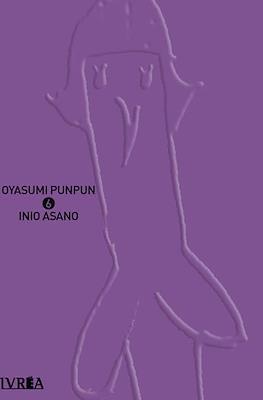 Oyasumi Punpun (Rústica con Sobrecubierta) #6