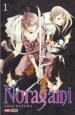 Noragami (Rústica) #1