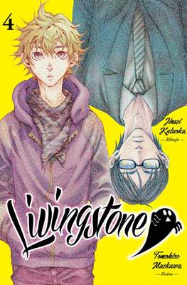 Livingstone (Rústica con sobrecubierta) #4