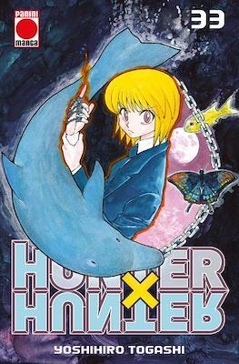 Hunter x Hunter (Rústica) #33