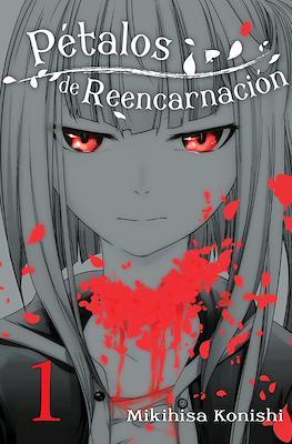 Pétalos de reencarnación #1