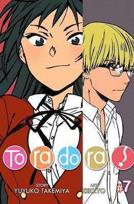 Toradora! (Paperback) #7