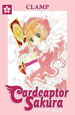 Cardcaptor Sakura Omnibus (Softcover) #1
