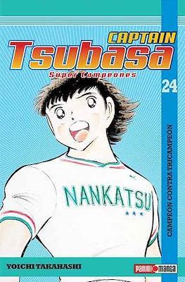 Captain Tsubasa. Super Campeones #24