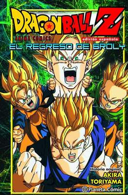 Dragon Ball Anime Comics (Rústica con sobrecubierta) #4
