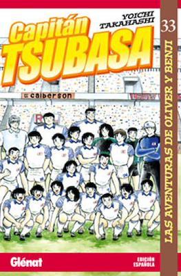 Capitán Tsubasa. Las aventuras de Oliver y Benji (Rústica con sobrecubierta) #33