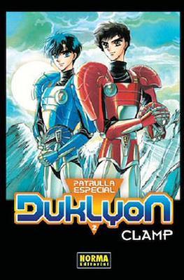 Patrulla especial Duklyon (Tankobon con sobrecubierta) #2