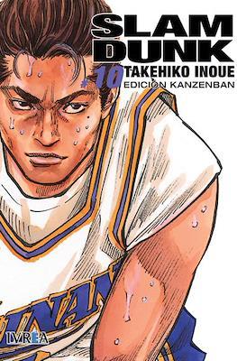 Slam Dunk - Edición Kanzenban (Rústica con sobrecubierta) #10