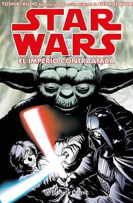 Star Wars Manga: El Imperio contraataca (Cartoné) #
