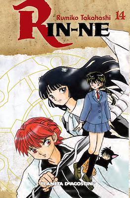 Rin-ne (Rústica 184-192 pp) #14