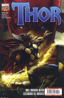 Thor (2008-2011) (Grapa 24 pp) #21