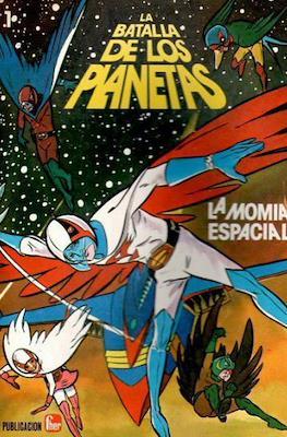 La Batalla de los Planetas (Rústica. 48 pp) #1