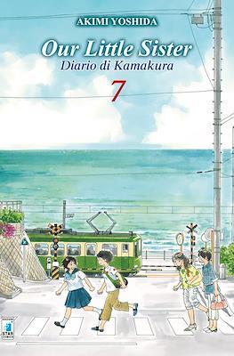 Our Little Sister - Diario di Kamakura #7