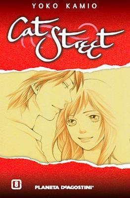 Cat Street #8
